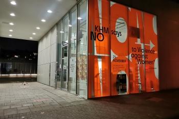 Kunsthochschule für Medien KHM 2020